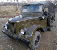 GAZ 62 1979