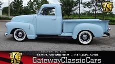 Chevrolet 3600 1950