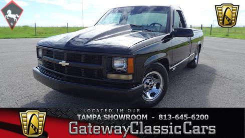 Chevrolet Pick Up 1995