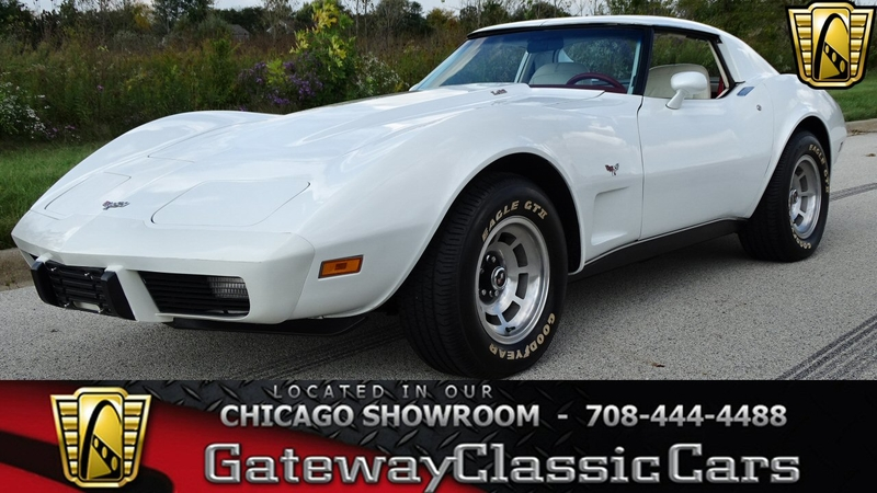 1977 Corvette For Sale >> 1977 Chevrolet Corvette Is Listed For Sale On Classicdigest In