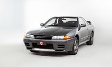 Nissan Skyline 1991