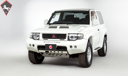 Mitsubishi Other 1997