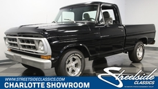 Ford F-250 1971
