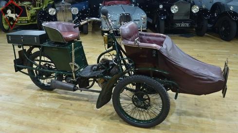 Lagonda other 1904