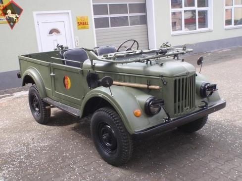 GAZ Other 1969