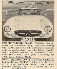 gullwing,classified,bargain