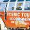 Lin's Canyon Land Tour VW Sonder Bus Rusty